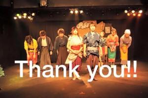 momotaro_thanks
