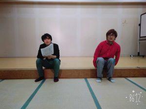 戸塚駿介, 梅田陽太