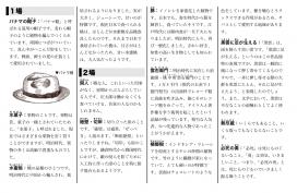 夏目漱石『夢十夜』語彙サンプル